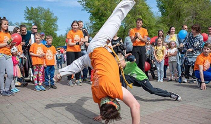 Фестиваль «Дни Бразилии» впервые пройдет вИркутске