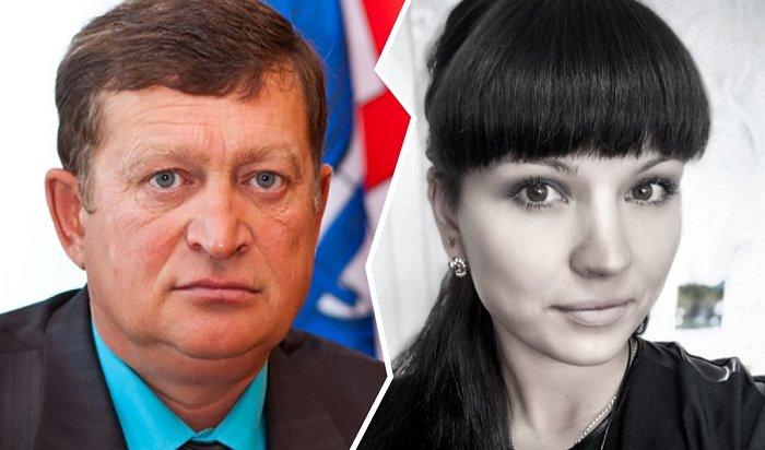 ВЧелябинской области депутат застрелил супругу (Видео)