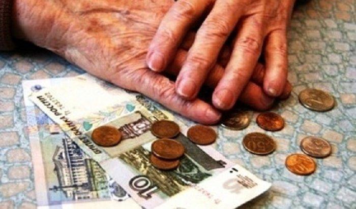 Сокол предложил существенно увеличить прожиточный минимум пенсионера вИркутской области