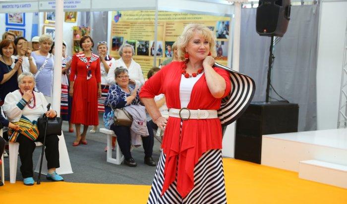 Выставка «Серебряный возраст» начнет свою работу вИркутске 29августа