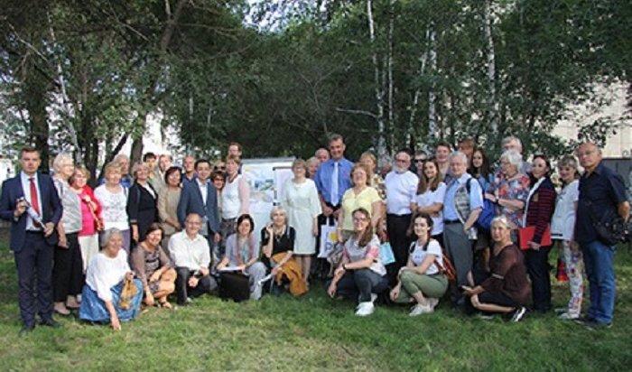 Проект благоустройства сквера дружбы Иркутска иПфорцхайма презентовали встолице Приангарья