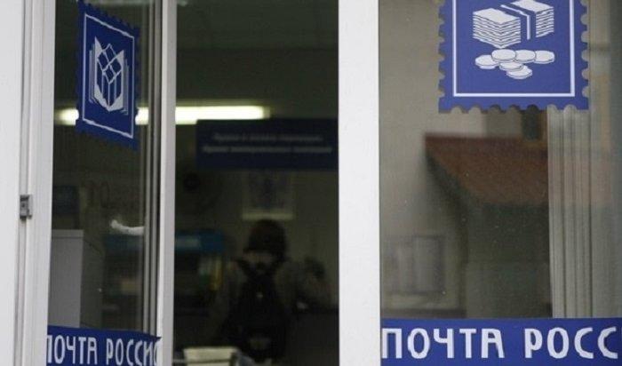Отделения «Почты России» могут стать алкомаркетами иаптеками