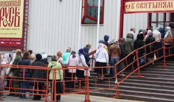 Выставка «Православная Русь» открылась вИркутске 29августа
