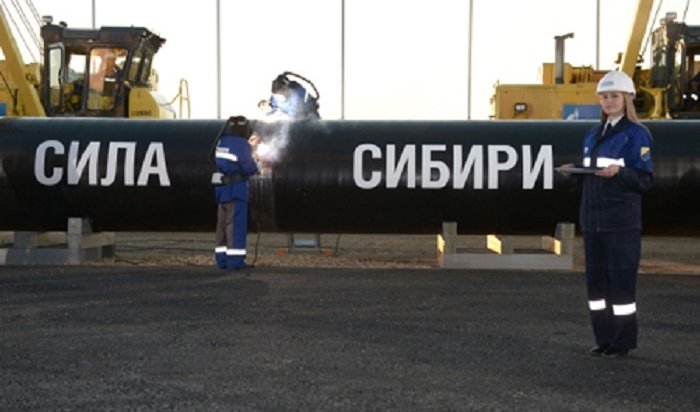 Газпром начал наполнение газопровода «Сила Сибири»