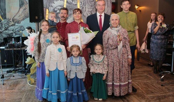 Многодетные Васильковы изИркутска победили вовсероссийском конкурсе «Семья года»