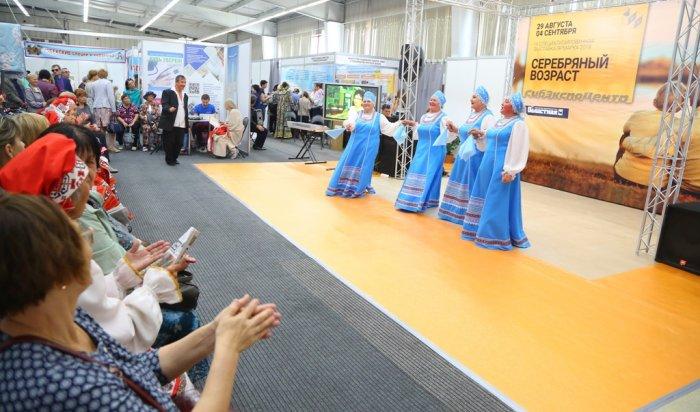 ВИркутске состоялось открытие выставки «Серебряный возраст»