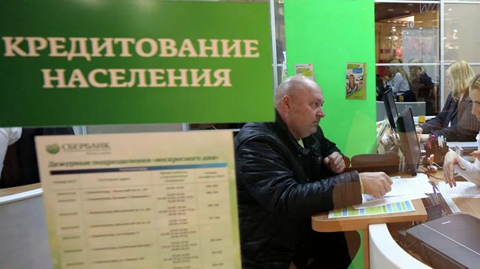 Россиянам разрешат выкупать свои долги убанков