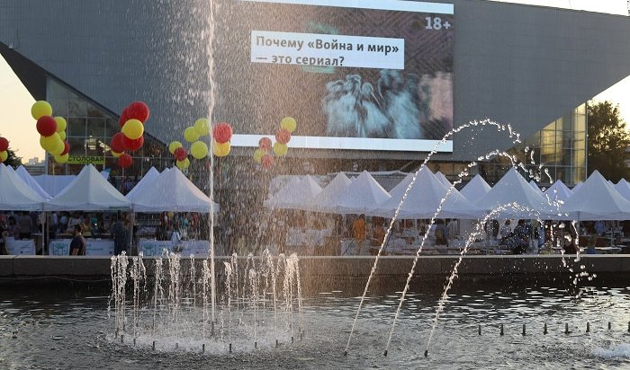 Иркутский международный книжный фестиваль посетили около 15тысяч человек
