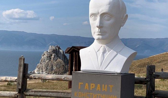 НаОльхоне установили бюст Путина, чтобы привлечь внимание кпроблемам района (Видео)