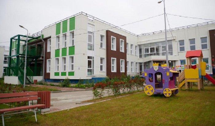 Два новых детсада открыли вИркутске
