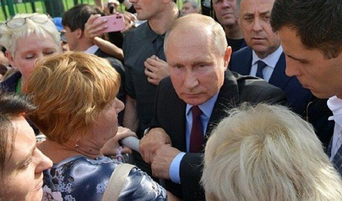 Путин пообещал тулунчанам внимательно следить затем, что происходит взоне ЧС(Видео)