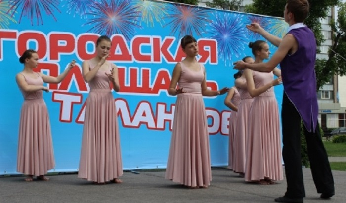 Гала-концерт «Городской площади талантов» пройдет вИркутске 7сентября