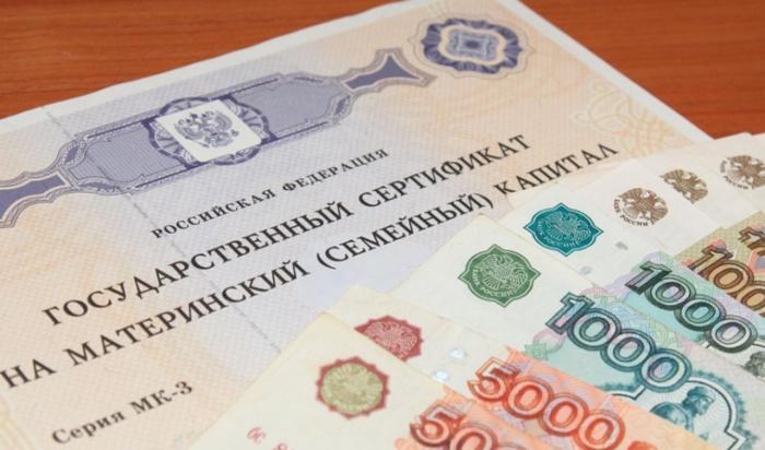 Двое риелторов изАнгарска похитили 1,3млн рублей, обналичивая маткапитал