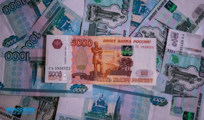 Руководитель турфирмы обманула иркутян на4,3млн рублей