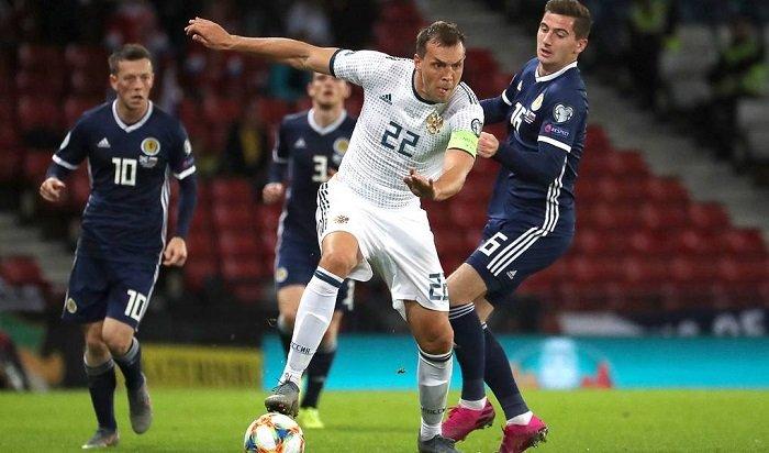 Сборная России вгостях обыграла Шотландию вматче отбора Евро-2020
