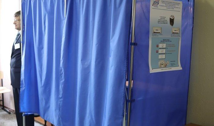Стали известны предварительные итоги выборов вИркутской области