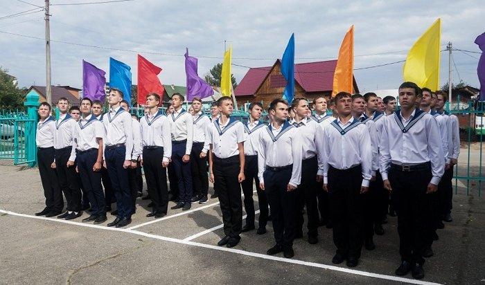 Навигацкая школа открылась вИркутске