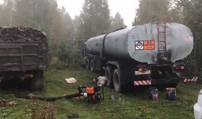 Нелегальную врезку вмагистральный нефтепровод обнаружили вАнгарске (Видео)