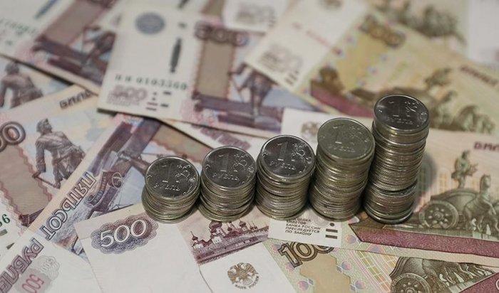 ВРоссии повысят минимальный размер оплаты труда