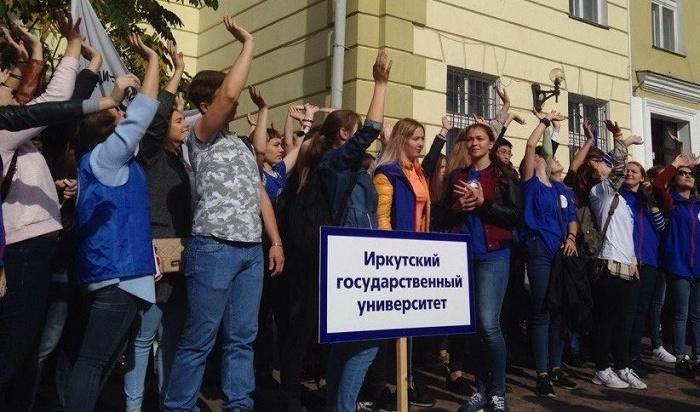 Движение транспорта будут перекрывать вцентре Иркутска утром 14сентября