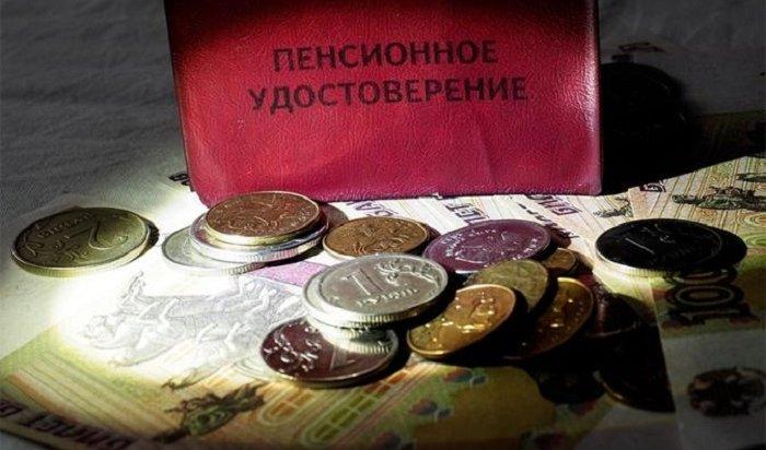 Страховые пенсии неработающих пожилых россиян вырастут до16,4тысячи рублей в2020году