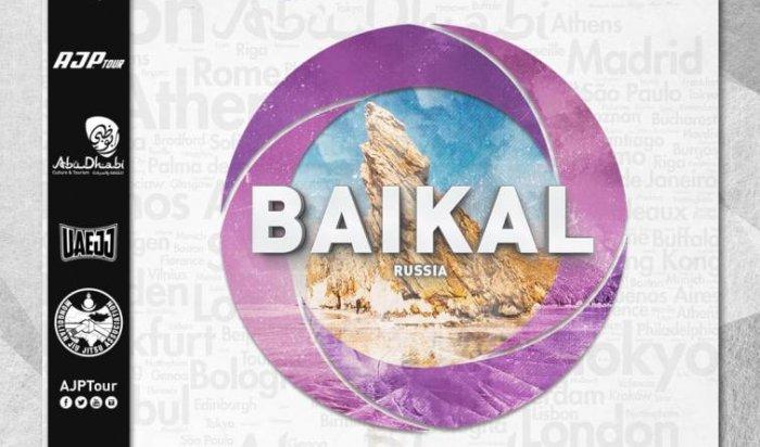 Онлайн-трансляция открытого турнира поджиу-джитсу «Abu Dhabi Baikal International PRO»