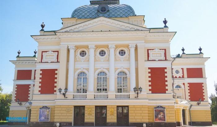 Международный театральный фестиваль современной драматургии имени Вампилова стартовал вИркутске