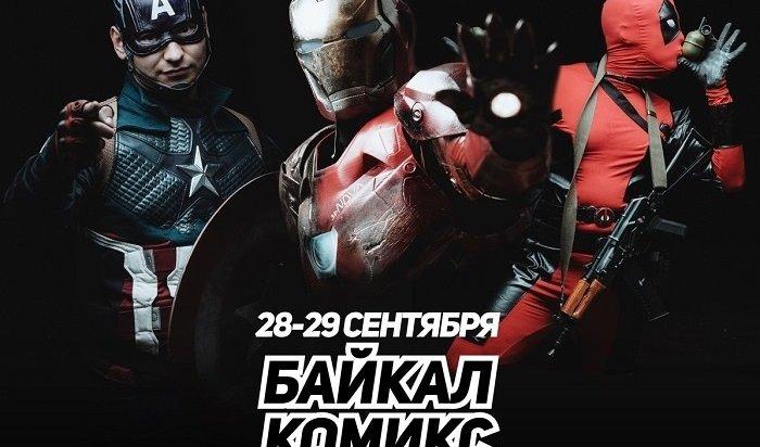 Фестиваль поп-культуры «Байкал Комикс Фест» состоится вИркутске вконце сентября