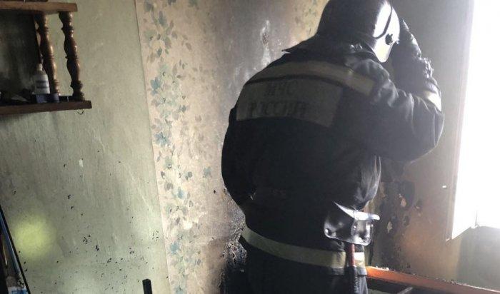 Комната вобщежитии №4ИГУ сгорела вИркутске