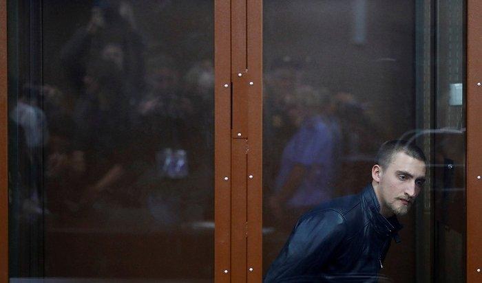Российские артисты выступили вподдержку осужденного на3,5года актера Павла Устинова (Видео)