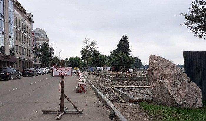 Благоустройство сквера набульваре Гагарина завершают вИркутске