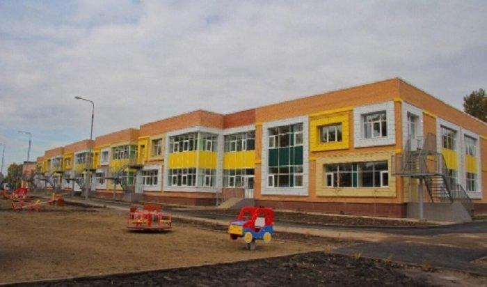 ВИркутске построили новый детский сад наулице Зимней