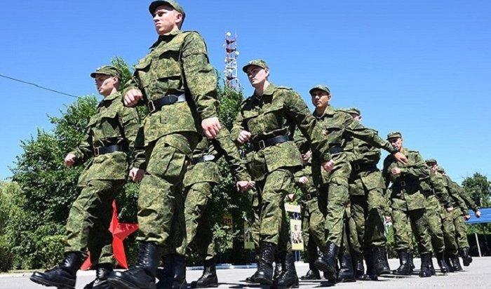 Шойгу оценил вероятность отмены призыва навоенную службу вРФ
