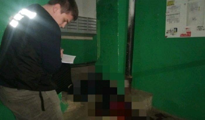 ВСаратове студент жестоко убил свою подругу