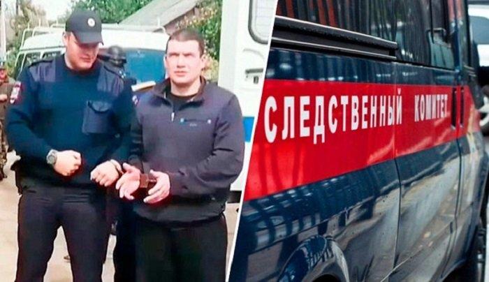 Следственный комитет раскрыл детали убийства Михаила Круга (Видео)