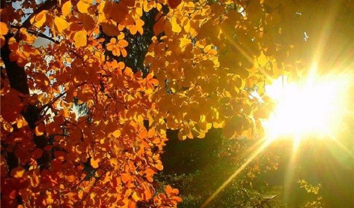 Погода вИркутске значительно ухудшится впятницу, 27сентября