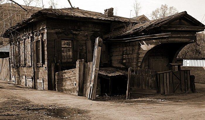 ВИркутске отреставрируют один изсамых старых домов