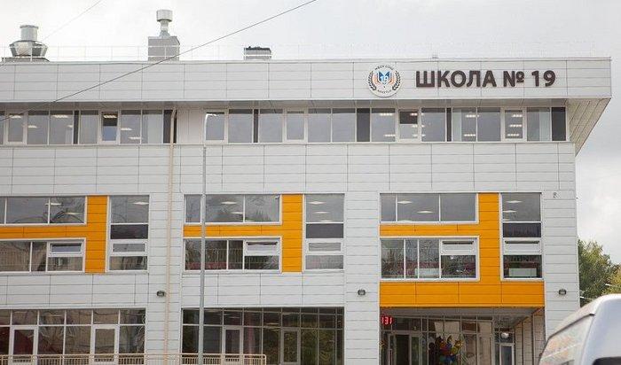 Депутат Заксобрания попросил прокуратуру проверить школу №19 вИркутске