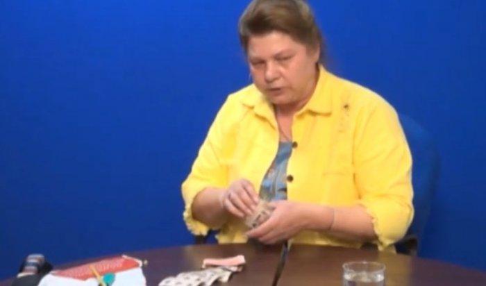 Жительница Усолья-Сибирского участвует вшоу «Битва экстрасенсов»