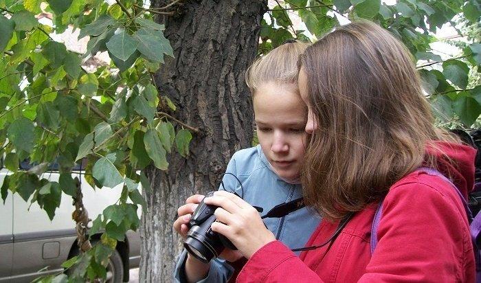 Иркутские подростки засняли Поколение Мира родного города