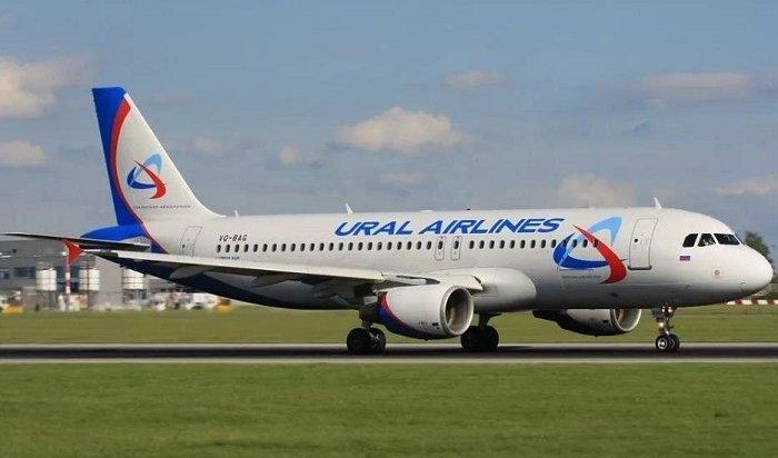 Самолет, выполнявший рейс Краснодар— Иркутск, экстренно приземлился вЕкатеринбурге