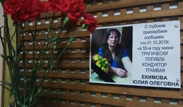 ВоВладивостоке психбольной избил насмерть кондуктора трамвая
