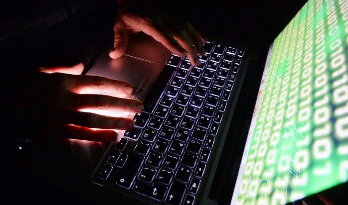 СМИ: Данные владельцев кредитных карт Сбербанка утекли начерный рынок