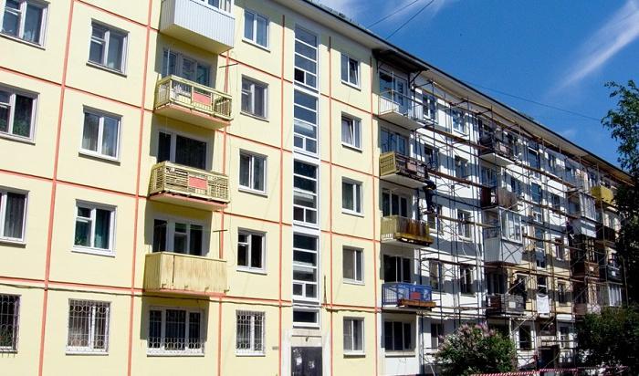 Фонд капремонта домов вИркутской области проверяют сотрудники ФАС иМВД