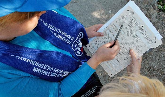 Жители Иркутской области примут участие воВсероссийской переписи населения в2020году
