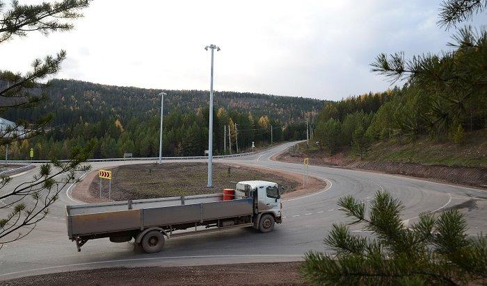 Проезд пообходу Усть-Кута открыли после капитального ремонта