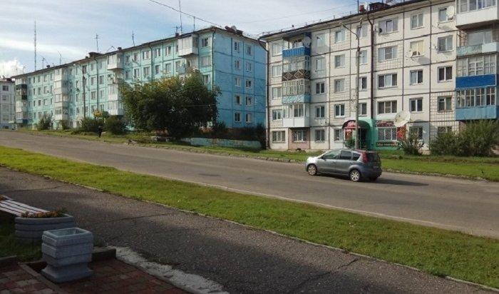 Капитальный ремонт домов взоне ЧСвПриангарье планируют завершить до30ноября