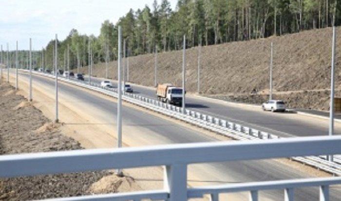 Отремонтированный участок Байкальского тракта планируют полностью доделать до20октября