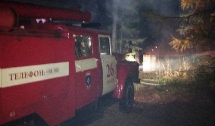 Общежитие ибаза отдыха горели вИркутской области ввыходные дни