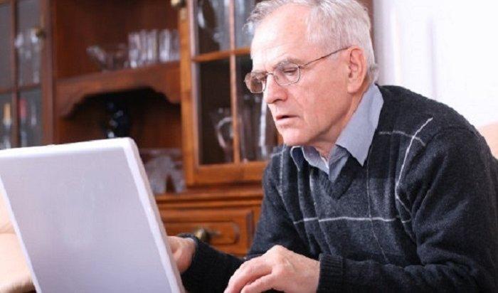 МТС бесплатно научит пожилых людей пользоваться интернетом исмартфоном